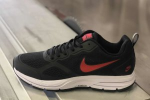 Nike Air Pegasus +26X